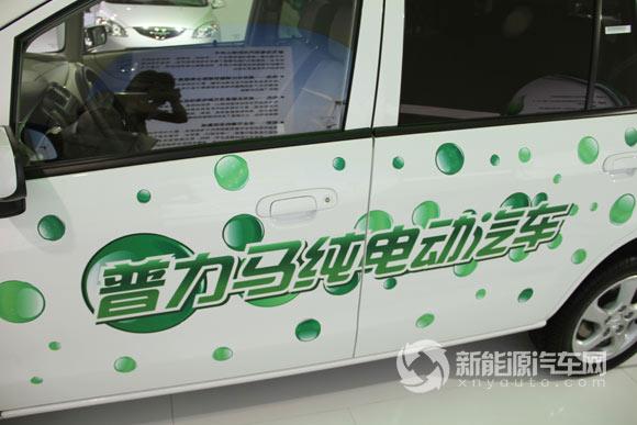 海马普力马EV纯电动轿车高清图片