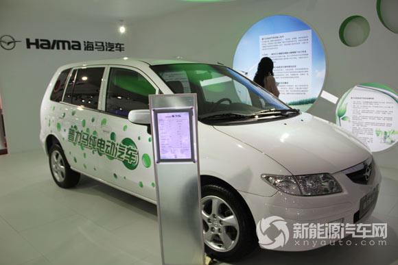 海马普力马EV纯电动轿车 纯电动汽车 新能源汽车网 新能源汽车网 -海高清图片