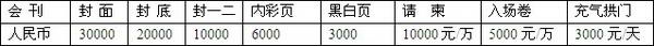 北京赛车登录平台_北京赛车pk10平台网