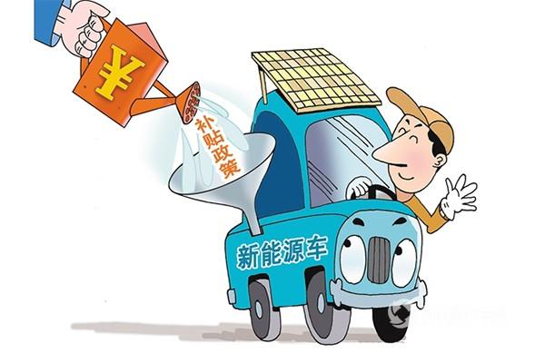 长沙:新能源汽车充电桩(第二批)公示