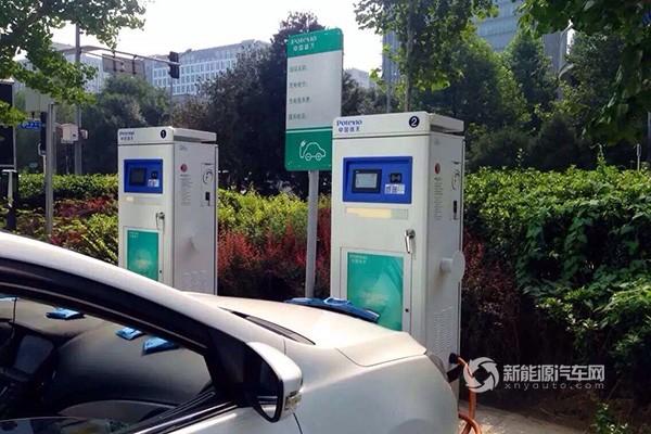 充电难不难 看看一位北京新能源车主的亲身经历