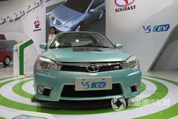 东南V3 EV电动轿车
