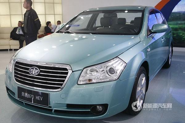 一汽奔腾B70 HEV混合动力轿车