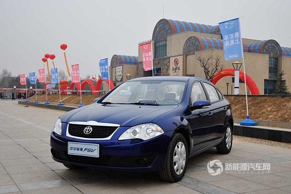 华晨中华骏捷FSV混合动力轿车