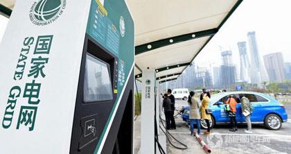 麦肯锡:中国充电桩数量将超全球其他国家总和