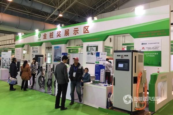 """科陆荣膺""""金桩奖——2016年度最佳充电设施运营商"""""""