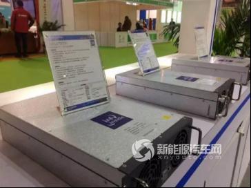 英飞源亮相北京充电设备展,新一代充电模块解决行业痛点