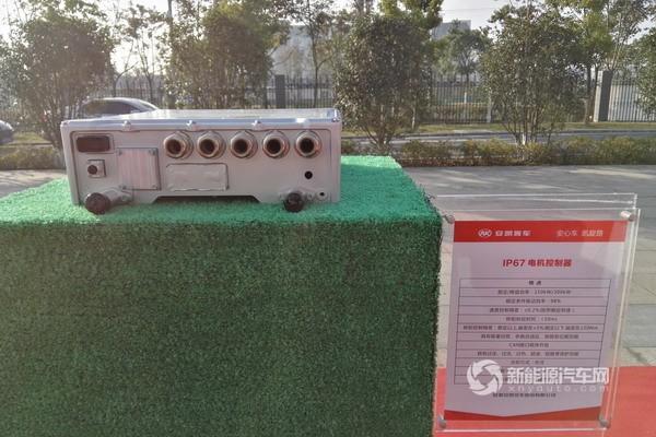 安凯客车ip67电机控制器