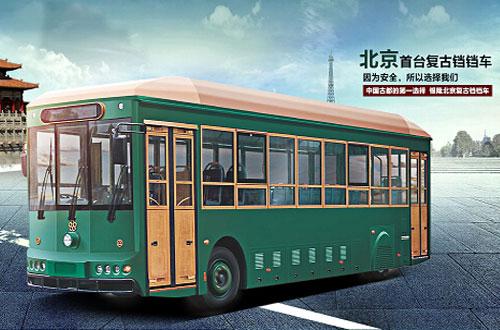 珠海银隆纯电动铛铛车GTQ6123BEVBT