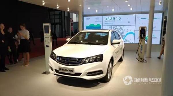 吉利帝豪EV300-精进电动助力各大乘用车品牌亮相2017上海国际车展