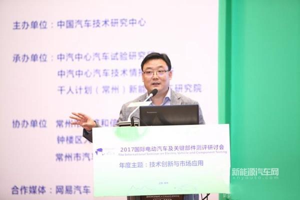 龚进峰:全球智能网联和无人驾驶测评体系