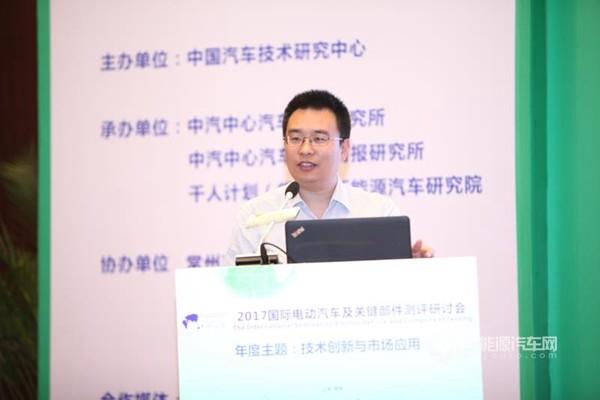 李飞强:电动客车安全性能关键技术开发及法规的测试评价