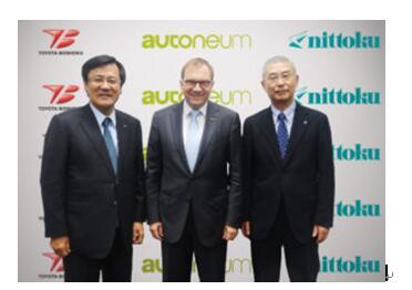 丰田纺织、欧拓以及日本特殊涂料将成立合资公司 增强内饰研发能力