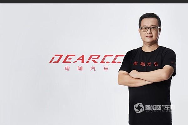 乐视汽车张海亮执掌北京电咖 新能源造车再展新势力