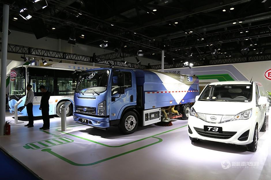 比亚迪参加2017节能与新能源汽车展