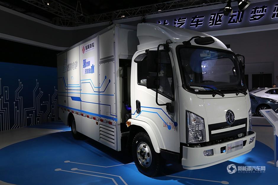 东风氢燃料电池汽车亮相2017节能与新能源汽车展