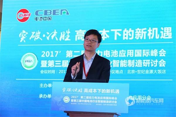 赵立新:电动、燃料电池汽车将并存互补 共同支撑新能源汽车产业