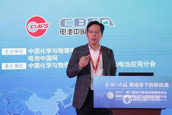 魏学哲:电动汽车的无线充电技术与应用