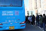 """让出行与健康相伴,国内首辆""""无霾巴士""""上线运营"""