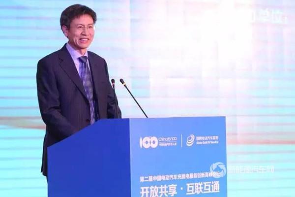 刘宝华:新能源汽车必将成为促进能源行业转型升级的关键点
