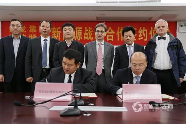 玉柴股份与金龙集团签订新能源产品战略合作协议