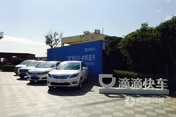 """滴滴""""蓝色厦门""""正式启动 预计上半年在厦门投入3000辆新能源车"""