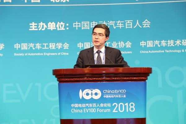百人会 欧阳明高:三大角度 评估与展望中国纯电动汽车