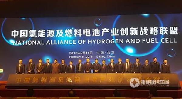 亿华通受邀成为中国氢能源及燃料电池产业创新战略联盟理事单位