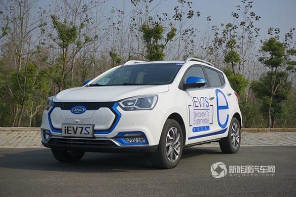 江淮iEV7S北京上市 补贴后售价11.95万 续航280km
