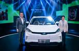 威马汽车温州工厂已获生产资质 首款车EX5即将下线