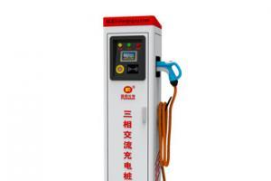 雪莱特——三相交流充电桩 FSEV-ACL40/380-A1