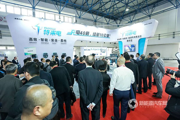 2018中国国际电动汽车充电基础设施展览会3月27日开幕