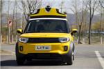 北汽新能源LITE无人驾驶版将于北京车展亮相