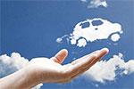 汽车《公告》准入意见稿发布 申请流程更加便利、简化