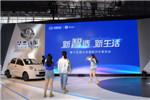 """华泰汽车携圣达菲5 XEV480车展亮相并布局""""共享+新能源""""战略"""