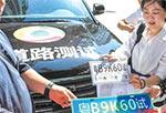 腾讯获得深圳首张智能网联道路测试牌照