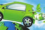 成都: 加快推进新能源汽车产业发展