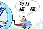 海南:8月1日起,实施小客车总量调控管理,新能源汽车需排号