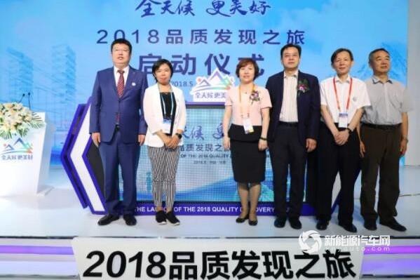 欧辉客车新车上市发布-第十四届国际交通技术与设备展览会