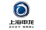 上海申龙客车有限公司