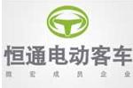 重庆恒通电动客车动力系统有限公司
