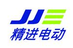 精进电动科技(北京) 有限公司