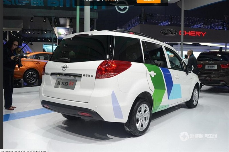 普力马EV 2016款 绿驱型