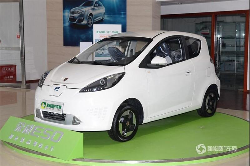 荣威e50  2016款电动车