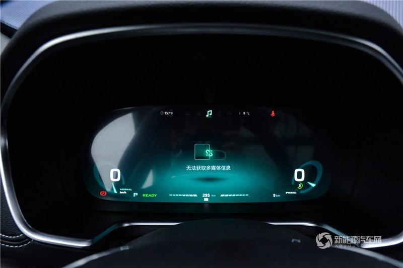 荣威ERX5 2017款 EV400 电动互联旗舰版