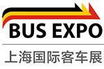 「BUS EXPO 2018上海国际客车展」再次扬帆起航