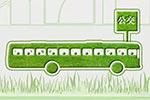 海南儋州:12辆纯电动公交投入运营