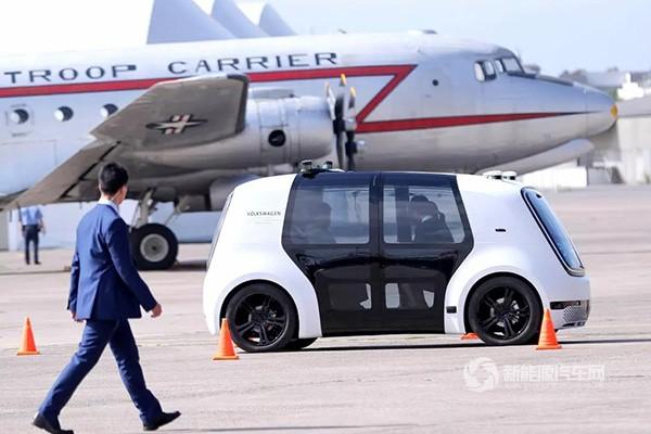 中德开展多层次全方位合作 共同推动智能网联汽车发展
