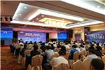 2018京津冀新能源汽车协同创新高峰论坛在京成功举办