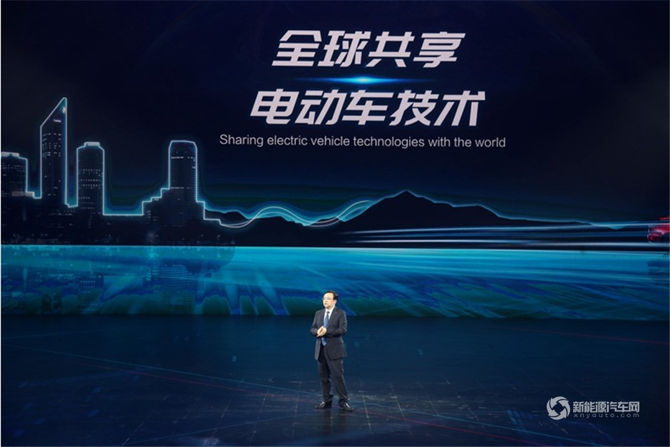 比亚迪股份有限公司董事长兼总裁 王传福先生致辞
